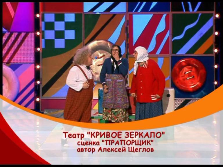 Сценарии для нового года телепередача