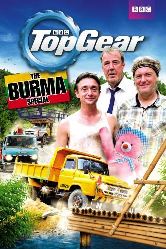 ��� ���: ���������� � ����� / Top Gear: The Burma Special (2014) WEB-DLRip by vn_tuzhilin | AlexFilm | ����������� ������