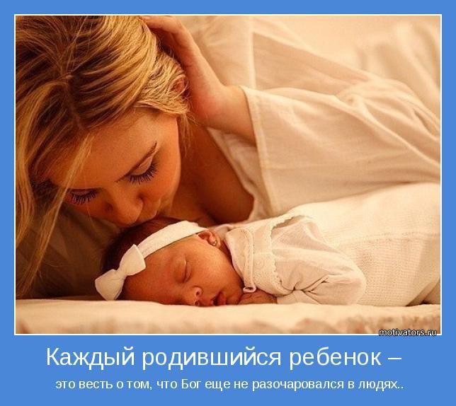 http://s12.image1.org/images/2015/09/17/1/48252d31a43a32b93006fa85d1f2eee3.jpg