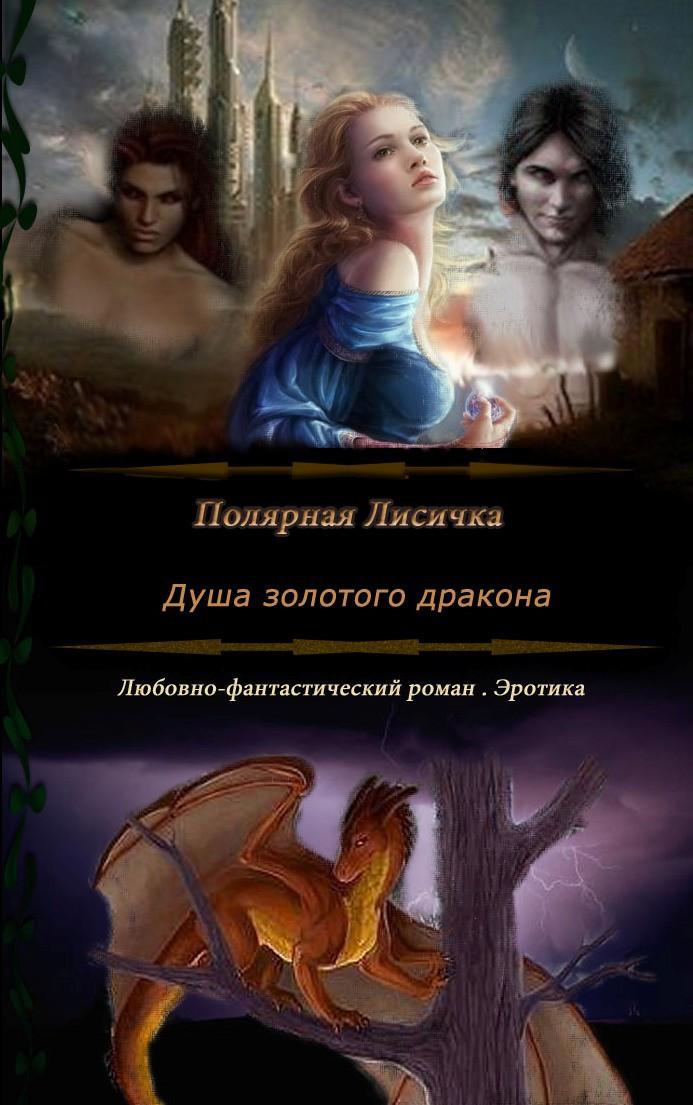 Книги по жанрам скачать бесплатно читать онлайн для