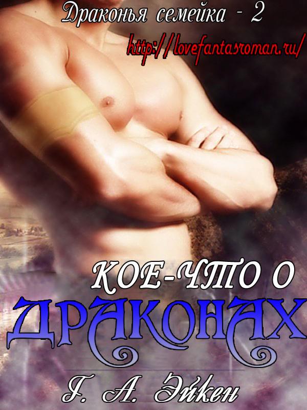 chitat-onlayn-knigi-zhanra-erotika